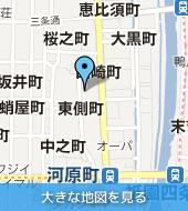 京都店の詳細へ