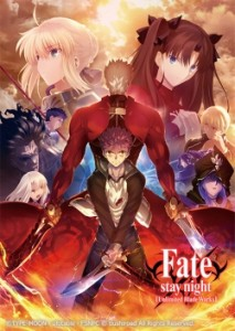 Fate_UBR2