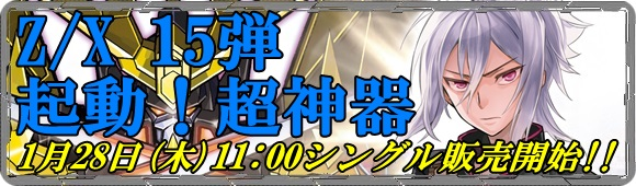 20160122_b80441