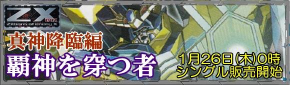 20170122_db50d3