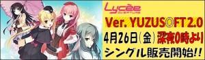 Lycee_YUZ2_Top