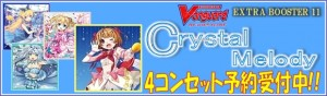 VG-V_EB11_Top