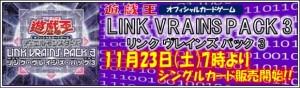 YGO-LVP3_Top