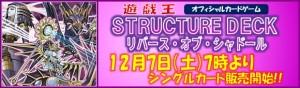 SD37_Top