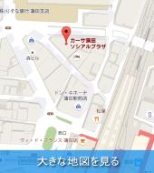 蒲田店の詳細へ