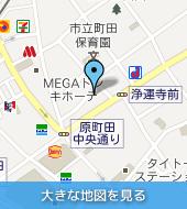 町田店の詳細へ