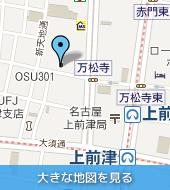 大須店の詳細へ