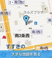 札幌店の詳細へ