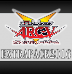 ygoextra2016-2